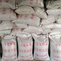 山东临沂高强度泡沫垫层混凝土批发价格
