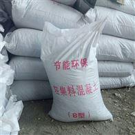 河北厂家发泡现浇轻集料垫层混凝土今日价格