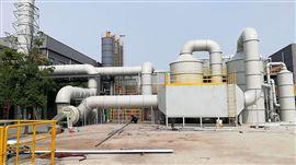 沭阳VOC废气处理有机废气治理成套设备方案