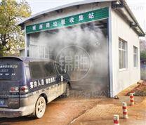 养殖场垃圾站喷雾消毒除臭人造雾通道消毒