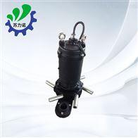离心曝气机0.75kw QXB0.75