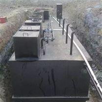 皮革生產廢水處理設備