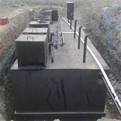 乡镇农村污水处理设备