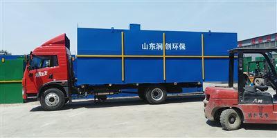 RC-1马鞍山酒店洗涤污水处理产品