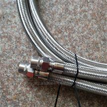 不锈钢防爆金属软管