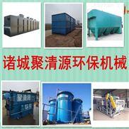 成套養殖廢水處理betway必威手機版官網