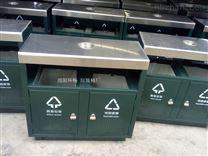 德阳广汉户外垃圾桶 火车站不锈钢垃圾箱