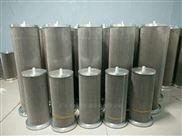 C9509000硅藻土滤芯