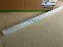 三雄丽致系列LEDT5支架PAK410090 8W/865