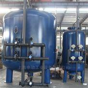 碳钢锰砂过滤器