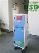 黄冈次氯酸钠发生器招标采购平台
