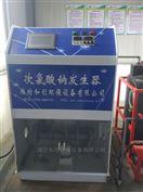HCCL益阳市水厂次氯酸钠发生器消毒设备的价格