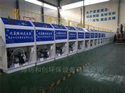 HCCL-100重庆市农饮水次氯酸钠发生器消毒设备价格