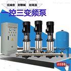 德国wilo威乐变频泵山东威海无负压供水设备私人订制质量保证