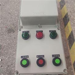 BXMD定制防爆接線箱