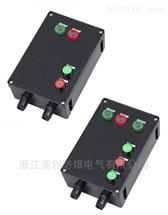 BQD8050-32A防爆防腐磁力起动器