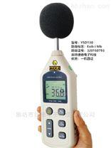 安監裝備防爆噪聲聲級計生產廠家