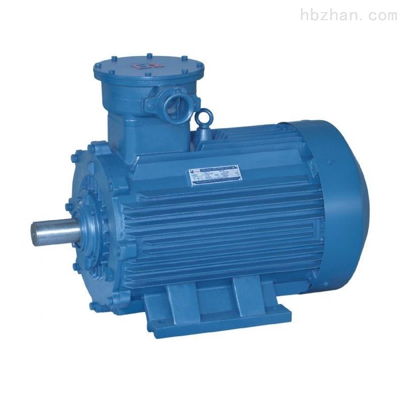 防爆不锈钢立式离心泵