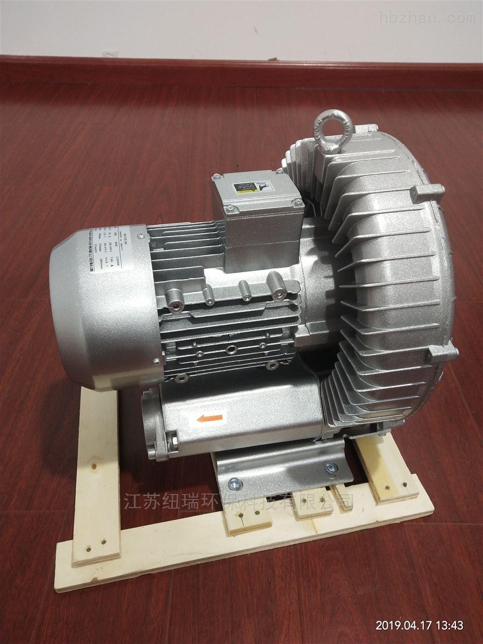 雾化干燥机专用耐高温风机