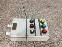 可逆防爆电磁启动器