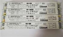 Osram欧司朗QT 136/236 DIM调光镇流器