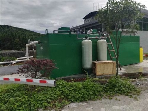 洗衣厂污水处理设备