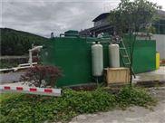 儿童医院污水处理设备一套价格
