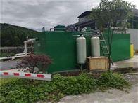 LYYTH医院门诊污水处理设备