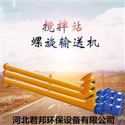 GL管式螺旋输送机装载卸载方便