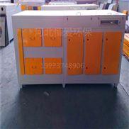 工业空气uv光氧净化器VOC废气除味环保设备