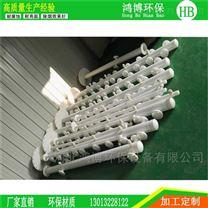湿式电除尘器的放电极钛合金阴极线的作用