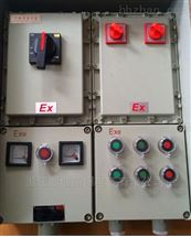 电机正反转防爆控制箱