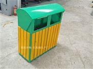 防腐木垃圾桶 双桶果皮箱