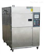 高低溫冷熱衝擊試驗箱