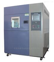 可編程冷熱交換衝擊試驗箱
