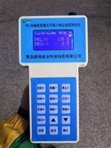 濾料性能試驗粉塵檢測儀