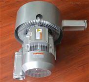 雙葉輪高壓風機*雙段式高壓鼓風機