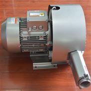 食品加工廢水處理betway必威手機版官網高壓風機/高壓鼓風機