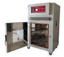 高温充氮烤箱  防氧化充氮烘箱