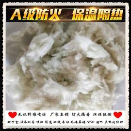杭州地下室无机纤维喷涂。施工介绍