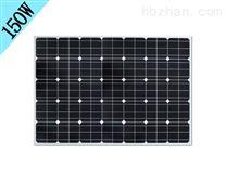 迪晟新能源单晶硅PET层压太阳能发电板