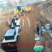 每小时2立方米生活污水处理设备