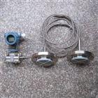 3051无锡浦光双法兰液位变送器