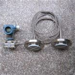 30513051无锡浦光双法兰液位变送器
