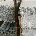 中山家具铝型材打包机