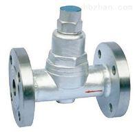 可调式双金属片式蒸汽疏水阀
