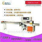 纸巾刀叉筷子包装机