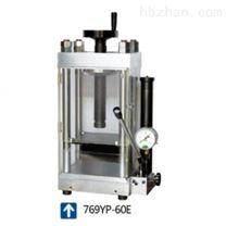 天津科器  指針防護型紅外粉末壓片機