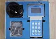 LB-KC(A)便携式可直接观察激光粉尘仪