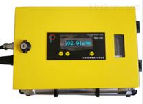 OZM-560超高濃度臭氧檢測儀